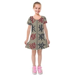Ancient Chinese Secrets Characters Kids  Short Sleeve Velvet Dress by Amaryn4rt