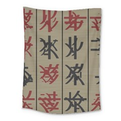 Ancient Chinese Secrets Characters Medium Tapestry by Amaryn4rt