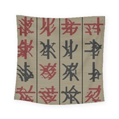 Ancient Chinese Secrets Characters Square Tapestry (small) by Amaryn4rt