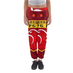Shanghai Sipg F C  Women s Jogger Sweatpants by Valentinaart