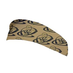 Art Abstract Artistic Seamless Background Stretchable Headband