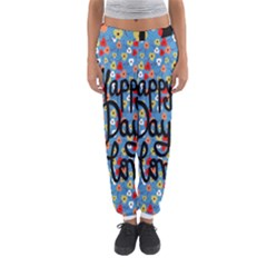Happy Mothers Day Celebration Women s Jogger Sweatpants