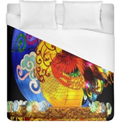 Chinese Zodiac Signs Duvet Cover (king Size) by Onesevenart