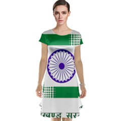 Seal Of Indian State Of Jharkhand Cap Sleeve Nightdress by abbeyz71