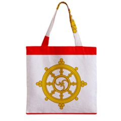 Flag Of Sikkim, 1967 1975 Zipper Grocery Tote Bag by abbeyz71