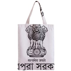 Seal Of Indian State Of Tripura Zipper Classic Tote Bag by abbeyz71