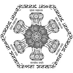 Seal Of Indian State Of Tripura Mini Folding Umbrellas by abbeyz71