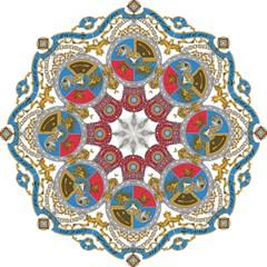 Sovereign Coat Of Arms Of Iran (order Of Pahlavi), 1932 1979 Folding Umbrellas by abbeyz71