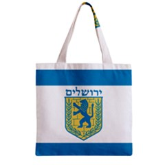 Flag Of Jerusalem Zipper Grocery Tote Bag by abbeyz71
