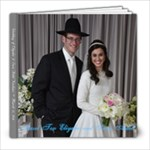 Eliyahu & Sora Aidel Wedding - Omi/Opa - 8x8 Photo Book (20 pages)