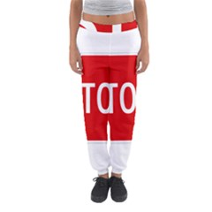 Stop Sign Women s Jogger Sweatpants by Valentinaart