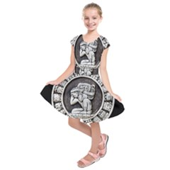 Pattern Motif Decor Kids  Short Sleeve Dress