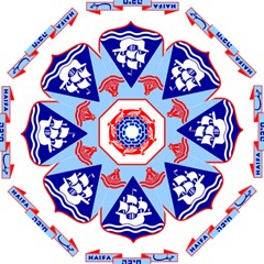 Haifa Coat Of Arms  Straight Umbrellas by abbeyz71