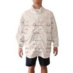 German French Lecture Writing Wind Breaker (kids)