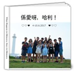 Okinawa deluxe - 8x8 Deluxe Photo Book (20 pages)