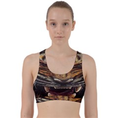 Tiger Face Back Weave Sports Bra