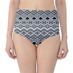Aztec Design  Pattern High Waist Bikini Bottoms