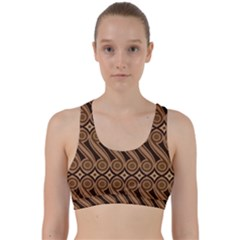 Batik The Traditional Fabric Back Weave Sports Bra