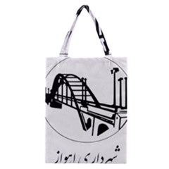 Seal Of Ahvaz Classic Tote Bag by abbeyz71