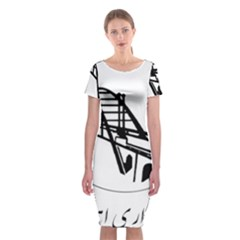 Seal Of Ahvaz Classic Short Sleeve Midi Dress by abbeyz71