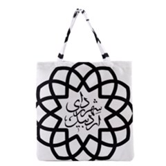 Seal Of Ardabil  Grocery Tote Bag by abbeyz71