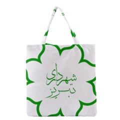 Seal Of Tabriz  Grocery Tote Bag by abbeyz71