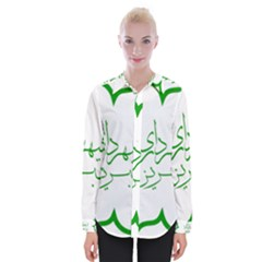 Seal Of Tabriz  Womens Long Sleeve Shirt