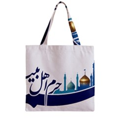 Seal Of Qom  Zipper Grocery Tote Bag by abbeyz71