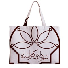 Seal Of Kermanshah  Zipper Mini Tote Bag by abbeyz71