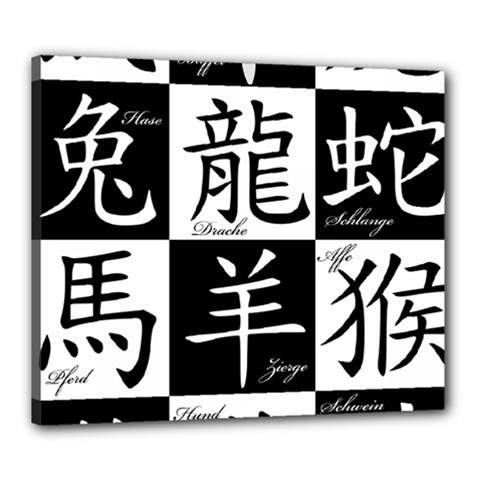 Chinese Signs Of The Zodiac Canvas 24  X 20