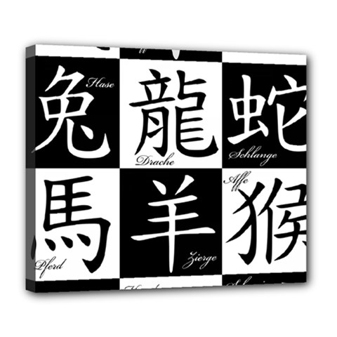 Chinese Signs Of The Zodiac Deluxe Canvas 24  X 20