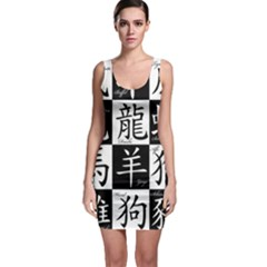 Chinese Signs Of The Zodiac Bodycon Dress