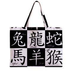 Chinese Signs Of The Zodiac Zipper Mini Tote Bag