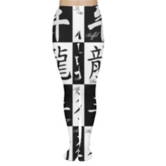 Chinese Signs Of The Zodiac Women s Tights