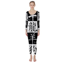 Chinese Signs Of The Zodiac Long Sleeve Catsuit