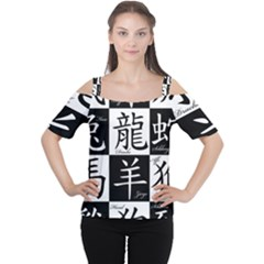 Chinese Signs Of The Zodiac Cutout Shoulder Tee