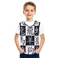 Chinese Signs Of The Zodiac Kids  Sportswear