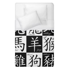 Chinese Signs Of The Zodiac Duvet Cover (single Size)