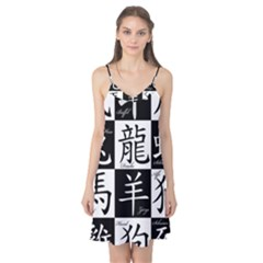 Chinese Signs Of The Zodiac Camis Nightgown