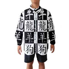 Chinese Signs Of The Zodiac Wind Breaker (kids)