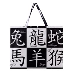 Chinese Signs Of The Zodiac Zipper Large Tote Bag by Nexatart