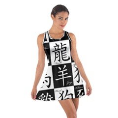 Chinese Signs Of The Zodiac Cotton Racerback Dress