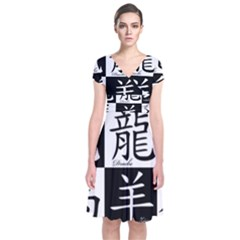 Chinese Signs Of The Zodiac Short Sleeve Front Wrap Dress
