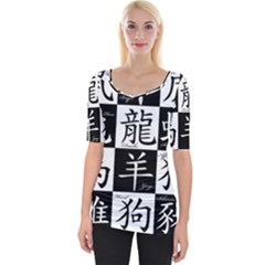 Chinese Signs Of The Zodiac Wide Neckline Tee