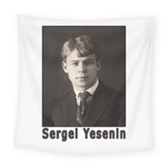 Sergei Yesenin Square Tapestry (large) by Valentinaart