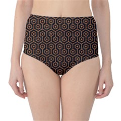 Hexagon1 Black Marble & Rusted Metal (r) High Waist Bikini Bottoms