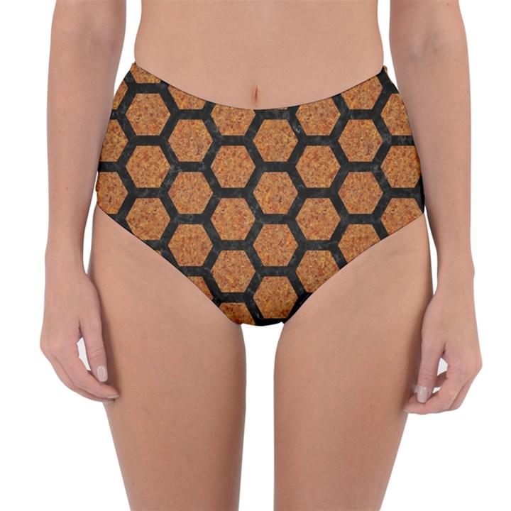HEXAGON2 BLACK MARBLE & RUSTED METAL Reversible High-Waist Bikini Bottoms