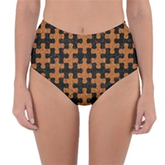 Puzzle1 Black Marble & Rusted Metal Reversible High Waist Bikini Bottoms