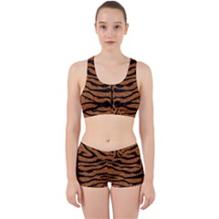SKIN2 BLACK MARBLE & RUSTED METAL Work It Out Sports Bra Set