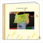 gymboree 4 - 8x8 Photo Book (20 pages)